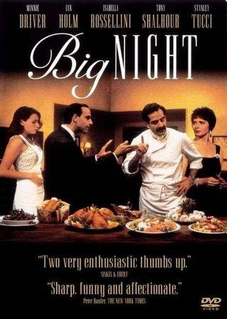 BigNight