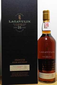 Lagavulin-01